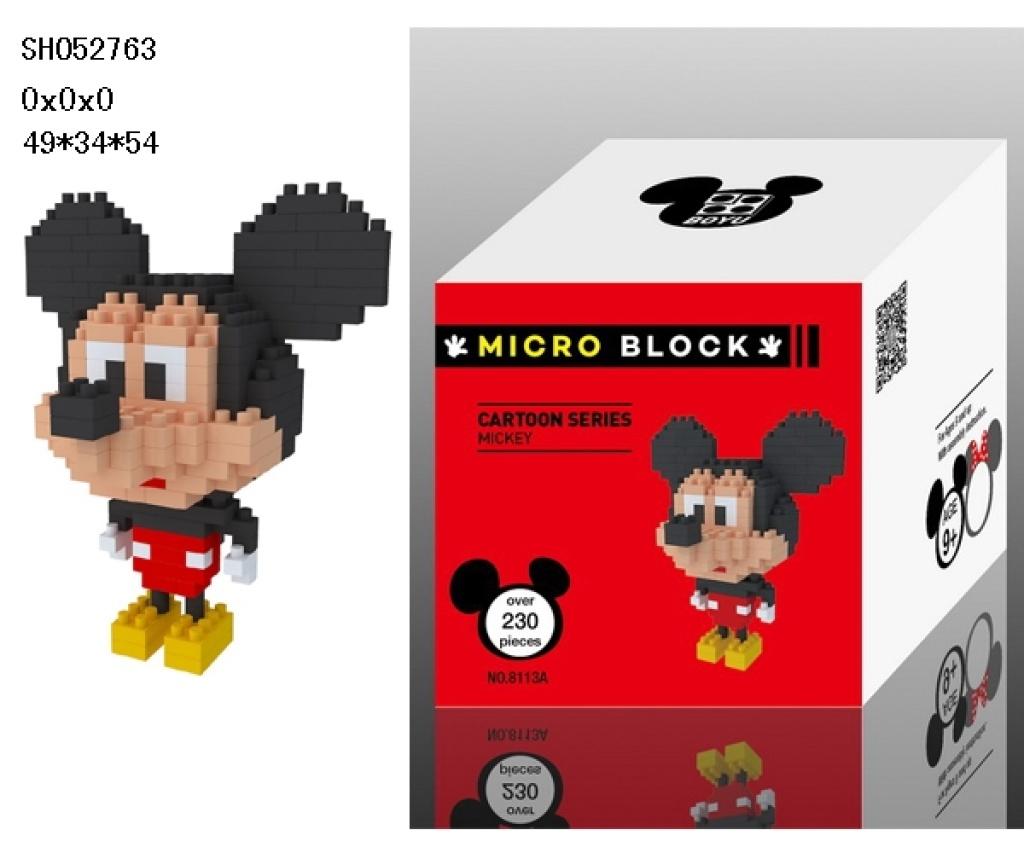 sh052763迪斯尼/米老鼠拼装积木