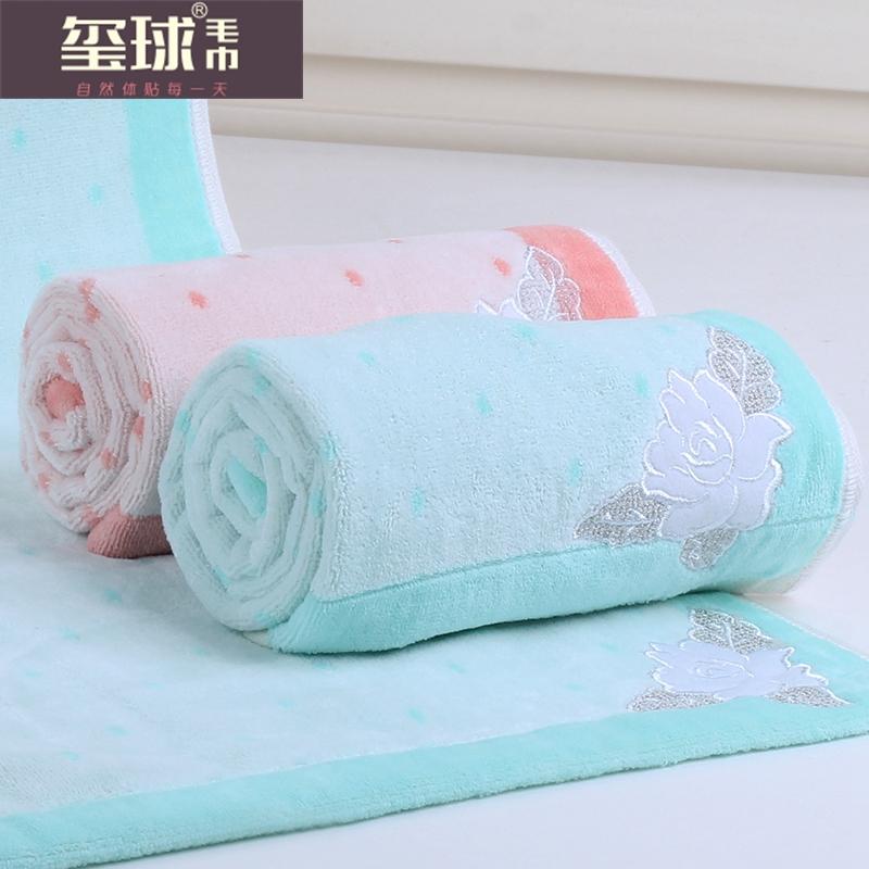コットンタオルベルベット刺繍タオルを水でタオルに設けられたドットのバラ愛好家