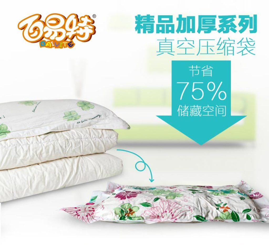 100エキスポプラストブティック印刷真空バッグキルト綿毛布70×100
