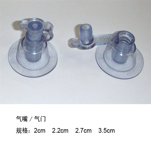 Inflatable toys, swimming ring, air valve