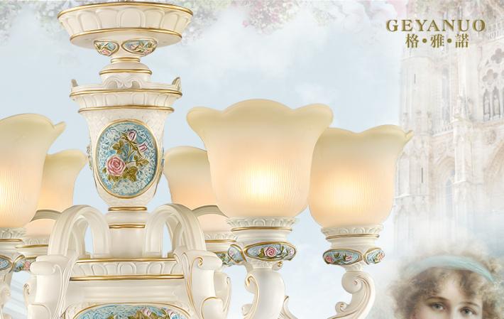 宙斯欧式树脂吊灯简约田园大堂客厅灯图片