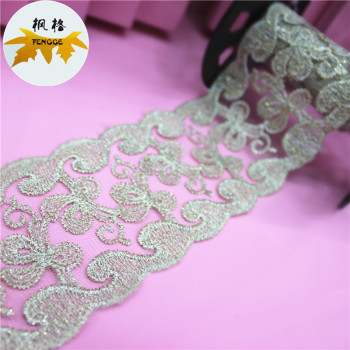 Manufacturers selling exquisite cloth of gold lace accessories accessories DIY
