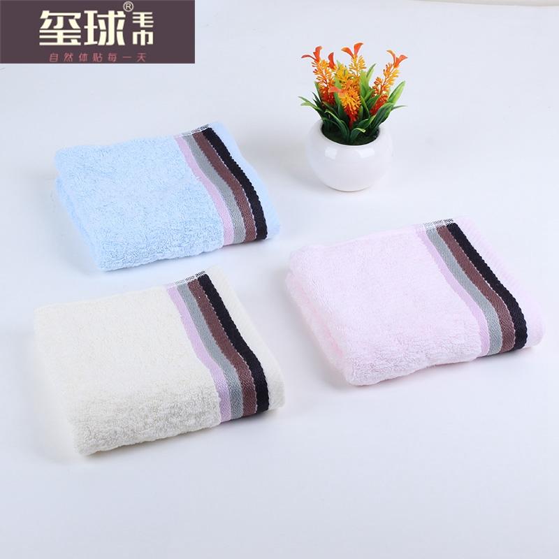 質素な綿のタオルの色のファイル・高級タオルギフトタオル