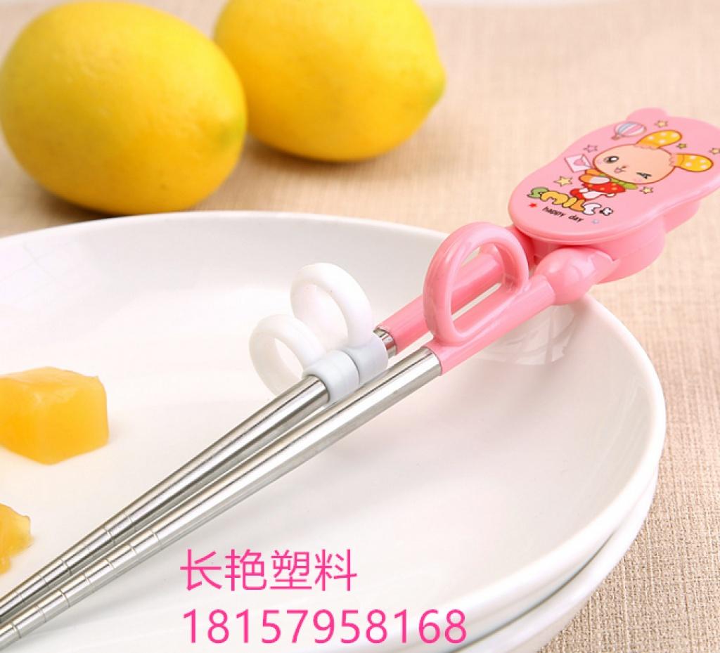 儿童益智不锈钢练习筷哺食训练筷子宝宝早教学习筷8850