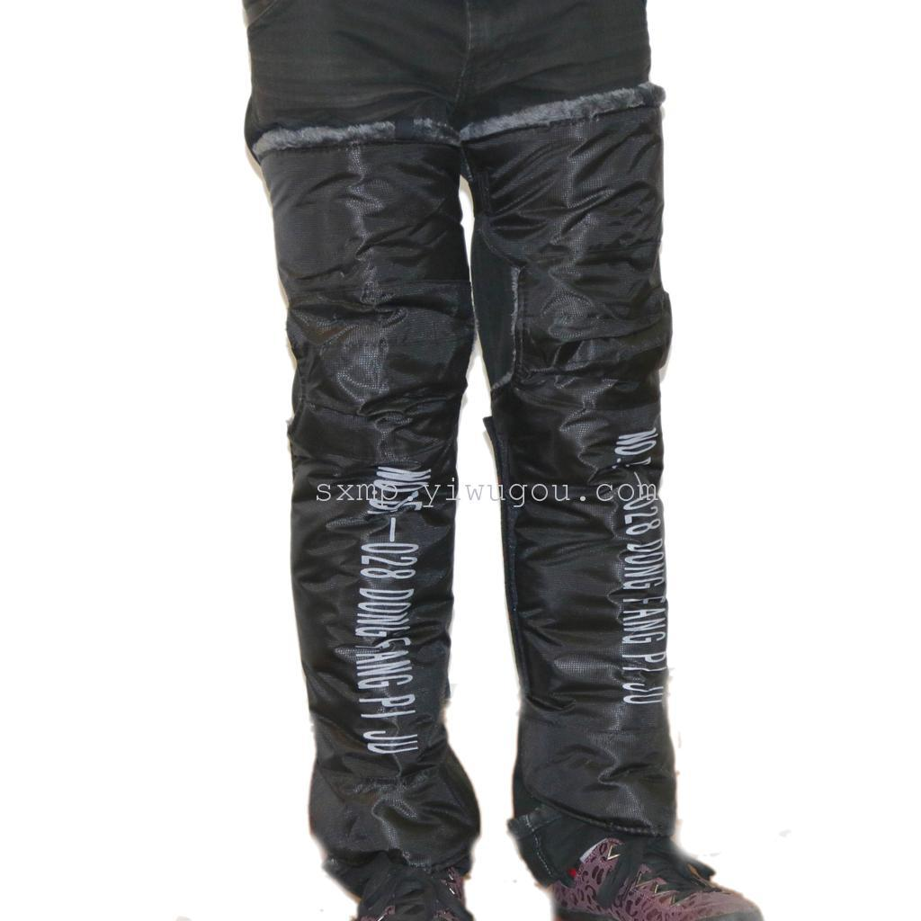 摩托车挡风绑腿保暖加厚加棉电动车挡风取暖绑腿
