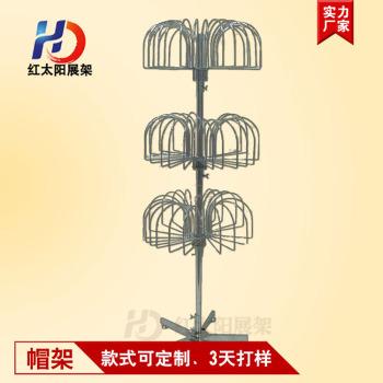 A display of Mao Xianmao electroplating