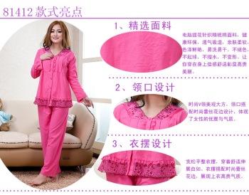欣莉絲春秋季新品美夢系列優雅高貴針織純棉長袖睡衣家居服