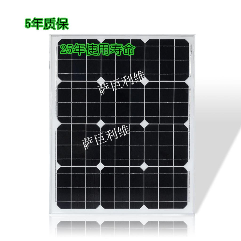 单晶太阳能电池板 组件功率10w-300w