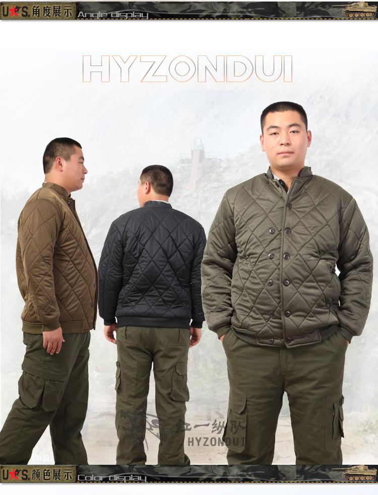03棉衣加厚寒区棉衣