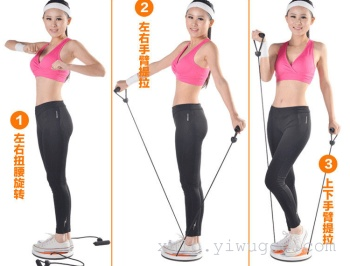 With a pull rope twisting disc thin waist slimming fitness equipment gift