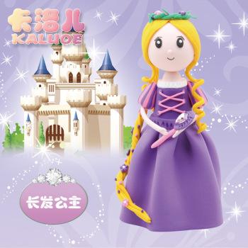 超轻粘土diy橡皮泥公主系列之安娜公主3d彩泥手工批发