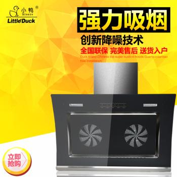 小鸭牌XYCB90-W7215 双电机油烟机