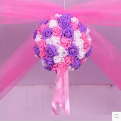 婚礼花球创意婚房布置装饰新房拉花纱幔喜字套装