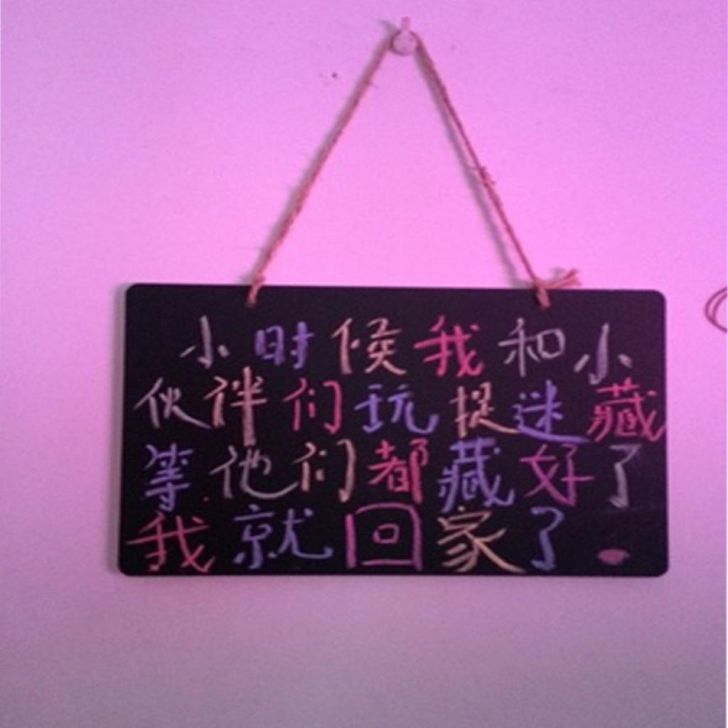 小黑板留言板 奶茶店菜单牌广告板