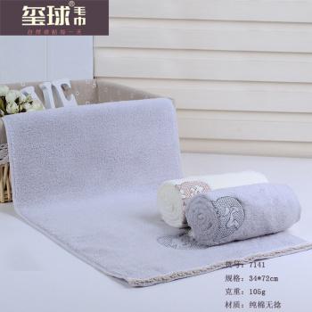 высокий класс хлопок полотенце вышивки полотенце раскручивался мужа жена кружева свадьбу полотенце