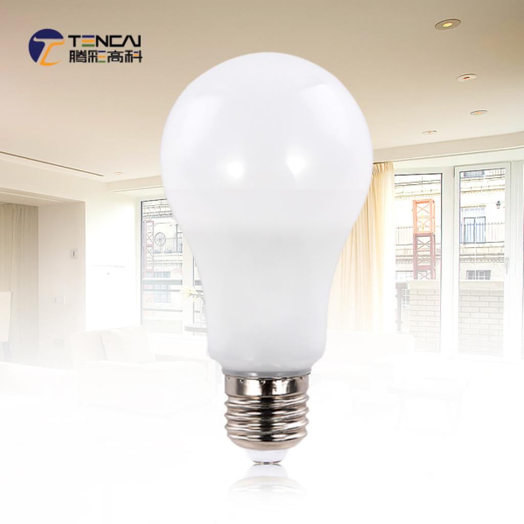 腾彩高科球泡灯白色塑包铝e27光源灯泡