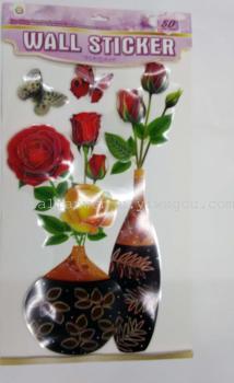 New vases VIP-D