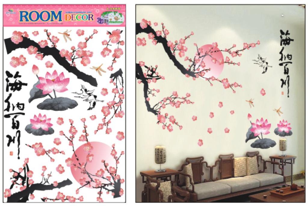 3d立体墙贴纸卧室温馨墙贴画客厅电视墙贴花可移除防水墙面装饰