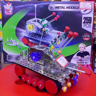 Metal tank model toys puzzle puzzle blocks iron assembly assembly