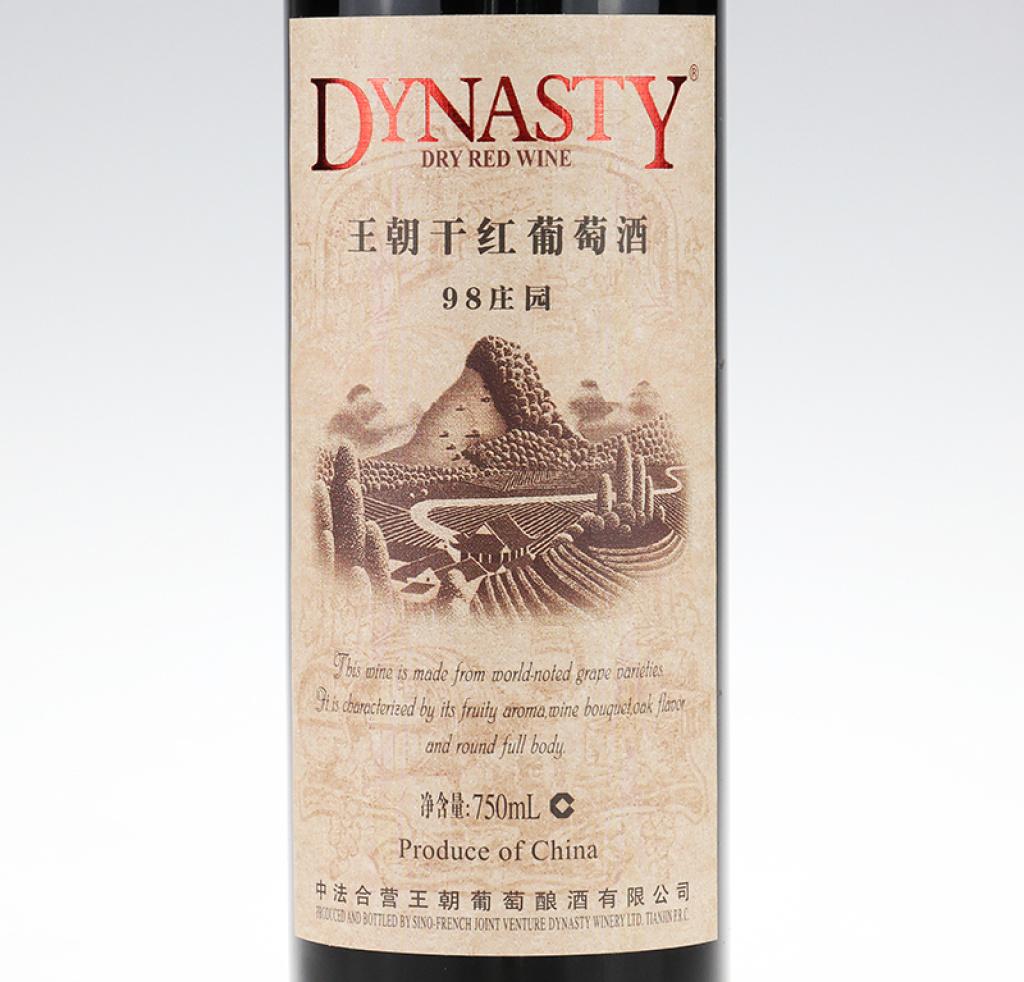 王朝红酒王朝干红葡萄酒98庄园