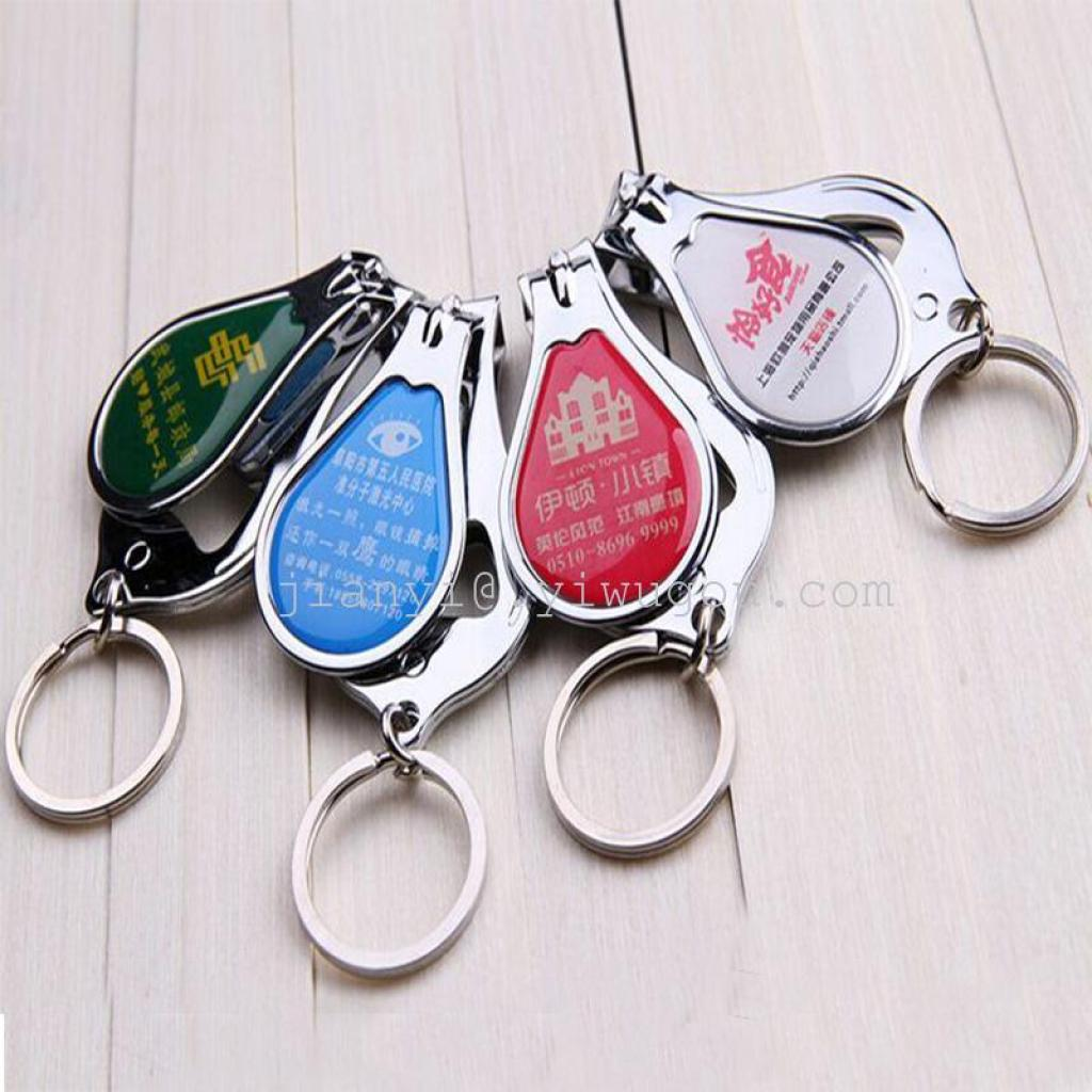 supply multifunctional bottle opener keychain key buckle nail clippers keychain. Black Bedroom Furniture Sets. Home Design Ideas