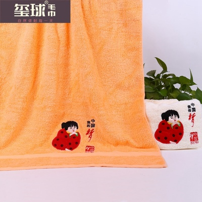 Cotton towel embroidered Chinese dream towel suit Fuwa cow spirit