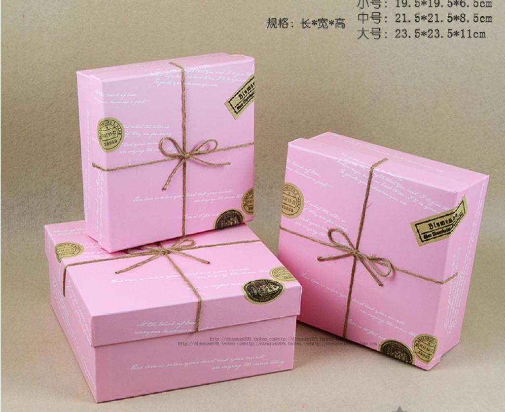 粉色底十字麻绳礼盒 正方形三件套纸盒情人节