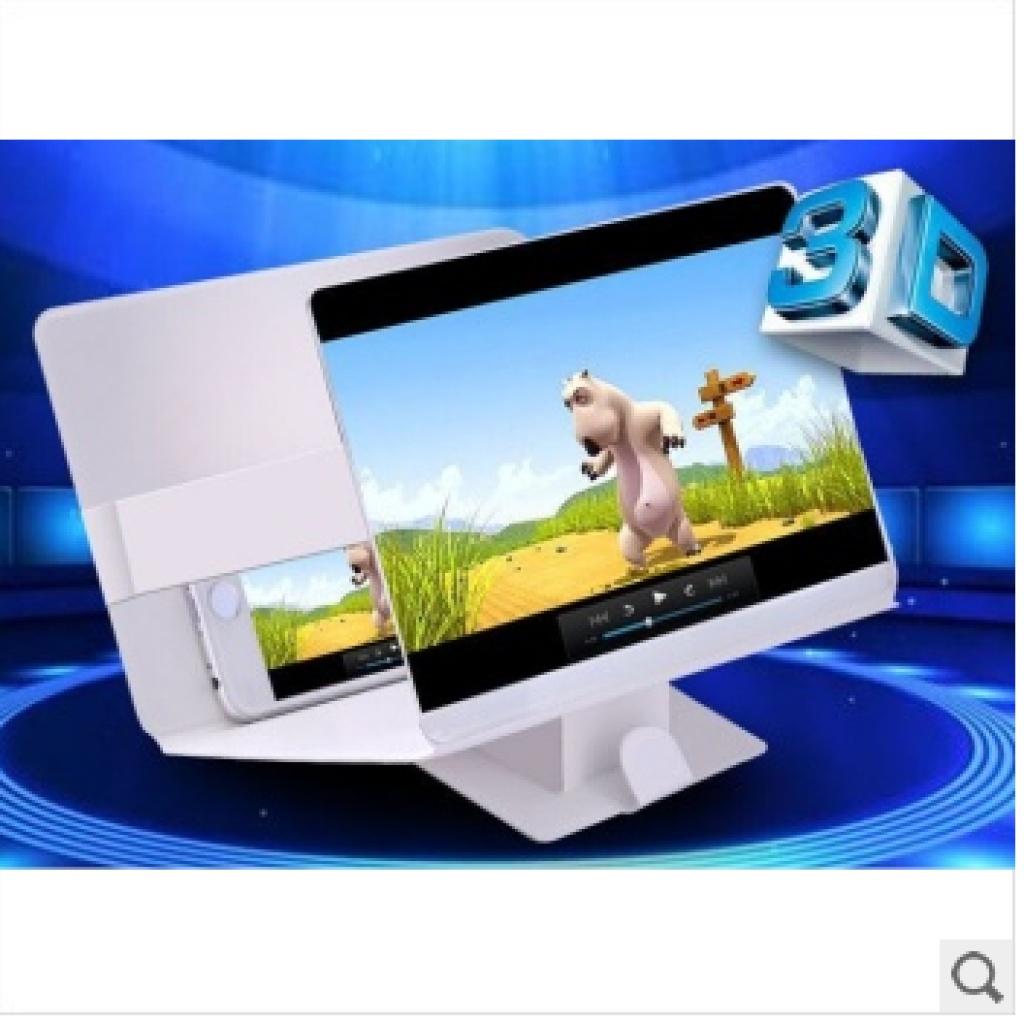 手机屏幕放大器皮套 手机视频放大护眼宝 3d手机视频放器皮套