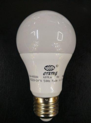 CIXING high brightness LED bulb 8W12W energy-saving lamp bulb high-quality aluminum