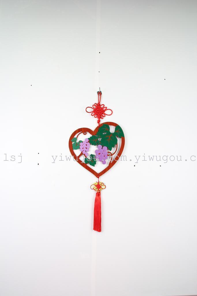 木质心形葡萄装饰中国结挂件