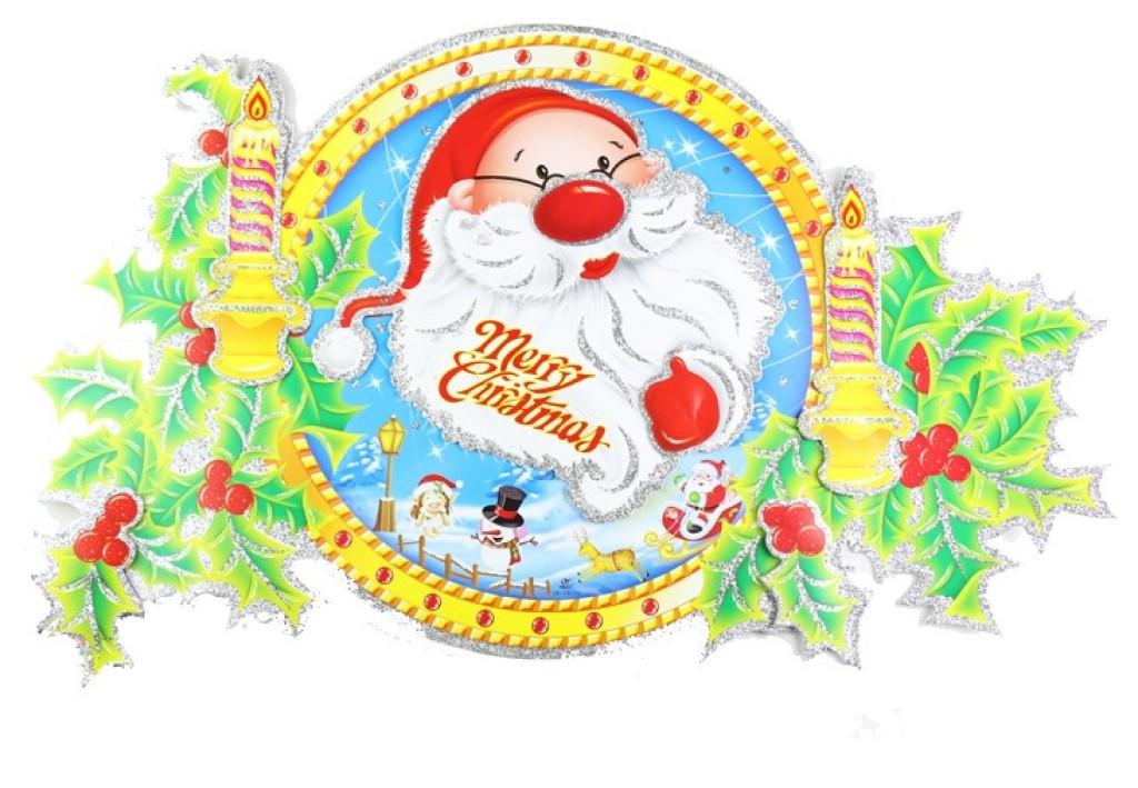 圣诞节用品 圣诞老人贴画
