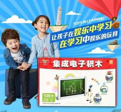 Puzzle toy electronic building blocks assembled mold electronic toys