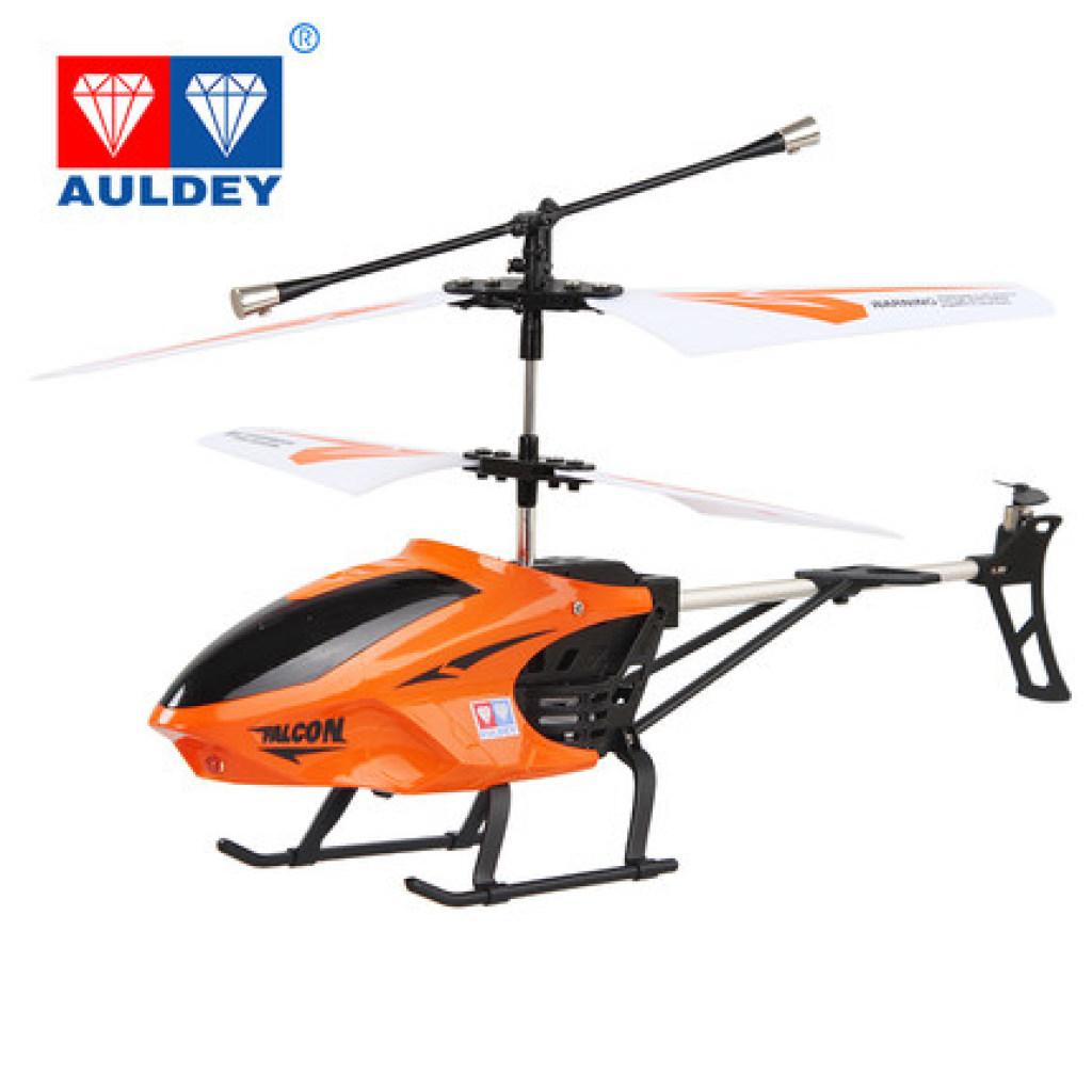 遥控飞机耐摔直升机儿童玩具飞机无人机