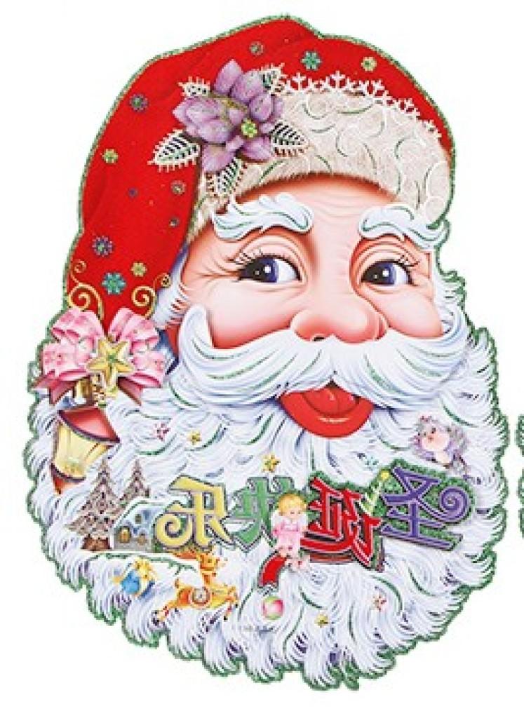 大号圣诞老人头贴画 立体双面圣诞贴纸圣诞用品