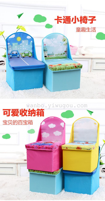 Supply Cartoon Children Back Stool Stool Chair Folding Stool