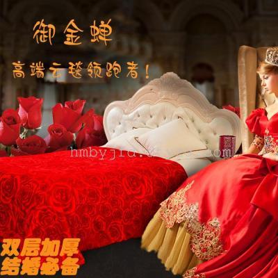 婚庆云毯 御金蝉双人毯子双层加厚保暖拉舍尔毛毯 礼品首选包邮
