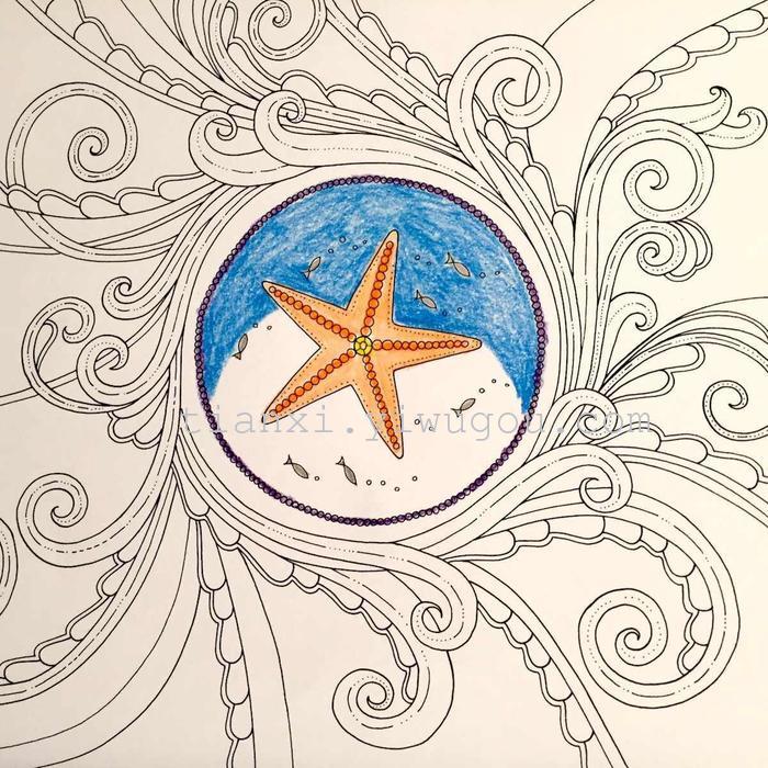 本子《迷失海洋》手绘减压填色书