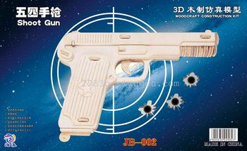 Big 2 board puzzle toys in English packaging five four pistol model JB001