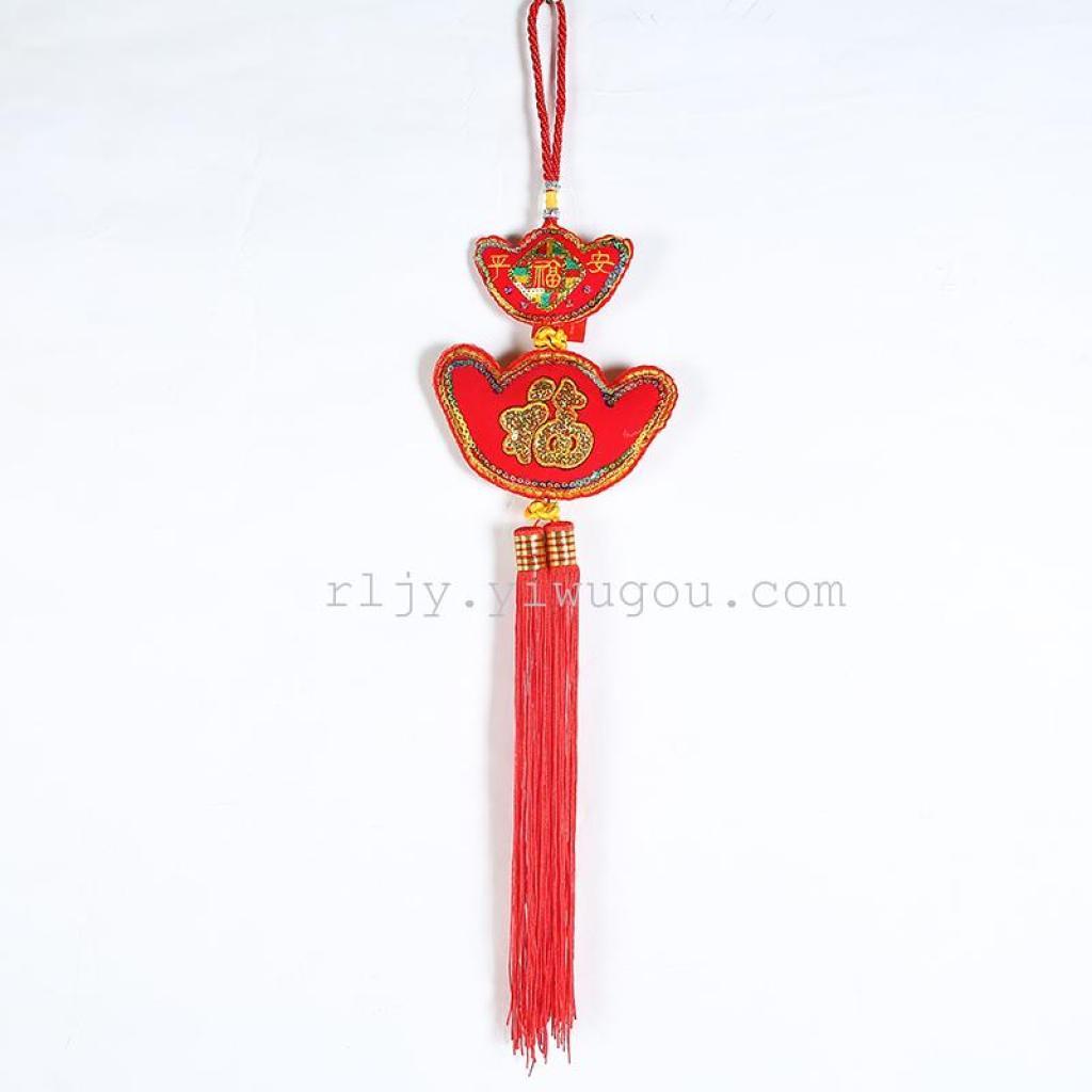 手工工艺品 中国结 春节装饰 挂件 刺绣元宝 鱼挂串