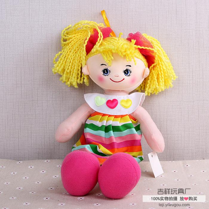 儿童布娃娃 青春碎花可爱娃娃 人形玩偶娃娃_吉祥玩具