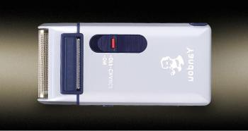 烟斗SC-W301U剃须刀 男士电动剃须 往复式刮胡刀