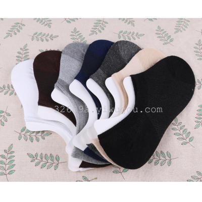 Men's solid color cotton socks leisure couples' socks thin breathable socks