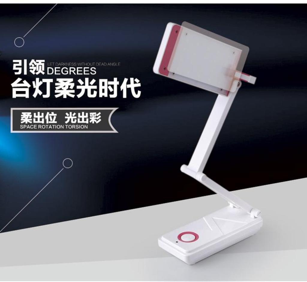久量创意镜面折叠小台灯699 护眼灯20颗节能LED灯珠包邮