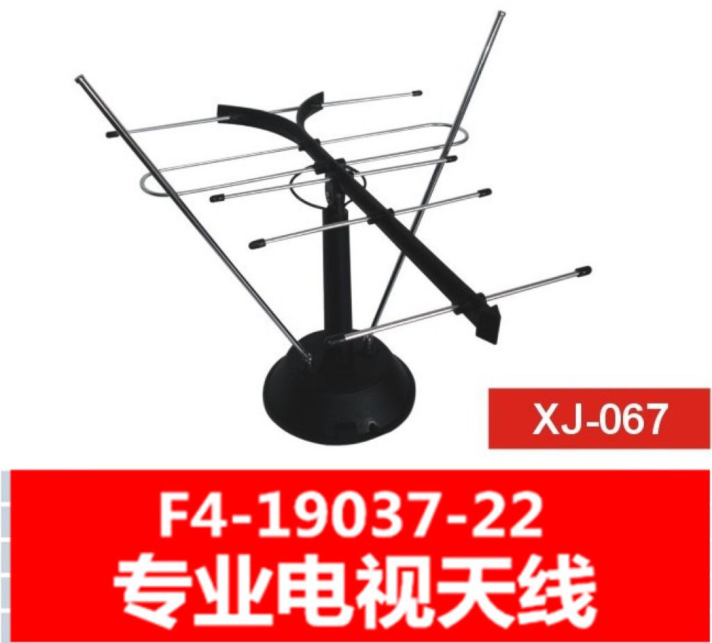 Supply Factory Direct Digital Antenna Indoor Tv Yagi Uda Wiring Diagram Whip Professional