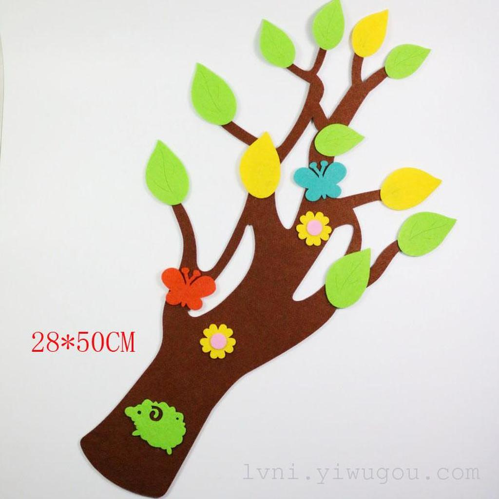 幼儿园教室布置装饰无纺布千叶树