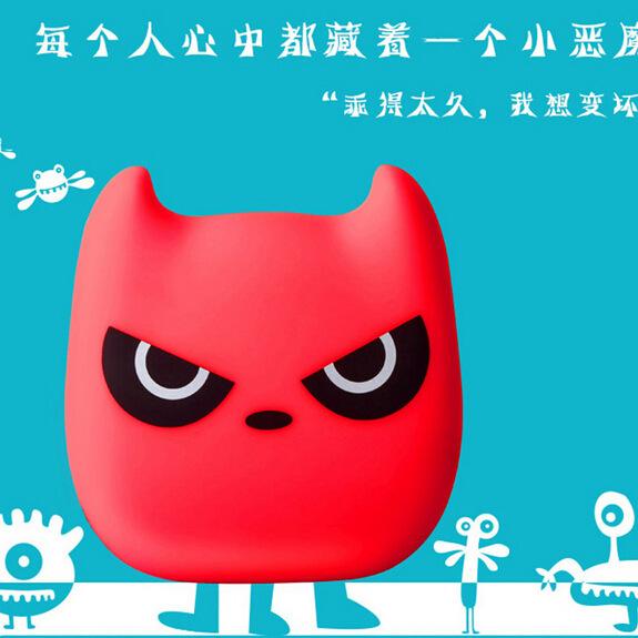 小恶魔充电宝 可爱卡通迷你小巧创意 移动电源_浙江唐