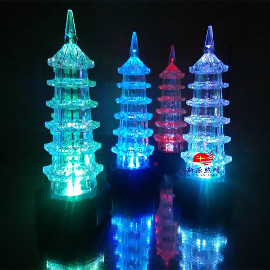 七彩水晶玲珑宝塔 亚克力浪漫透明发光