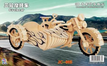 Big 3 board puzzle toys in English packaging board model European style villa three wheeled motorcycle
