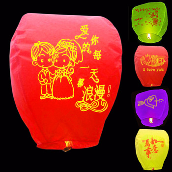 Festive supplies Zhuge lantern lamp wall lamp on blessing wish