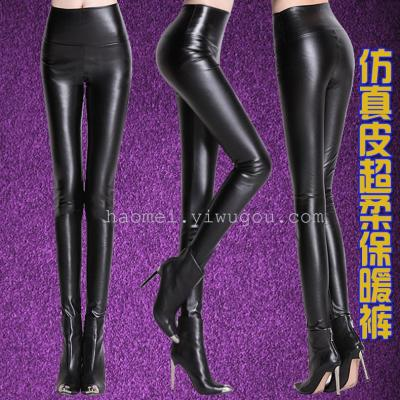 Luxury clothing simulation super soft leather pants waist magnesium Leggings warm pants